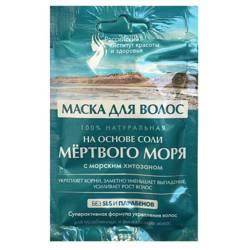 Algowa Odżywcza Maseczka Do Włosów Z Solą Z Morza Martwego 30Ml Fitocosmetik