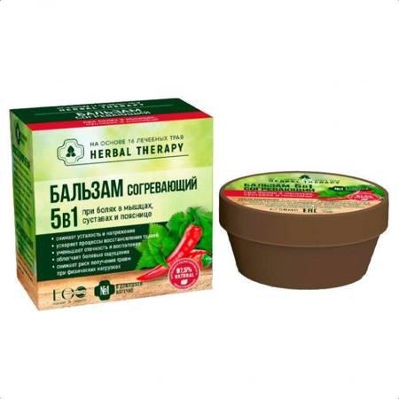 Balsam Rozgrzewający 5 w 1 na bazie 16 ziół leczniczych i ekstraktu z czerwonej papryki, 50 ml