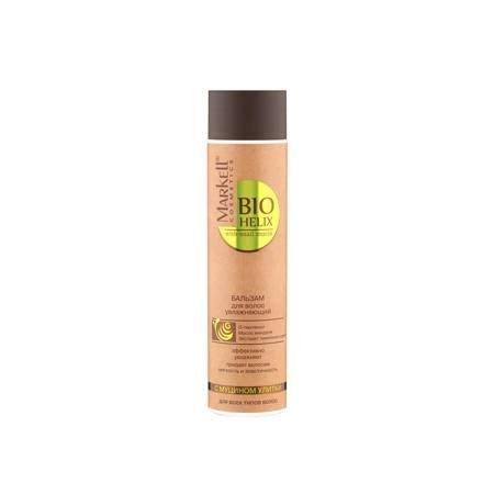 Balsam do włosów nawilżający ze śluzu ślimaka 250 ml